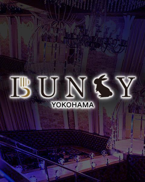 BUNNY 横浜(バニー)[横浜・桜木町]
