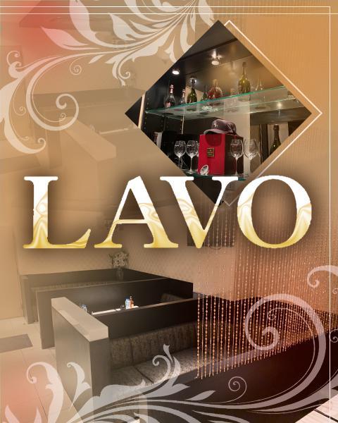 LAVO(ラボ)[五反田]