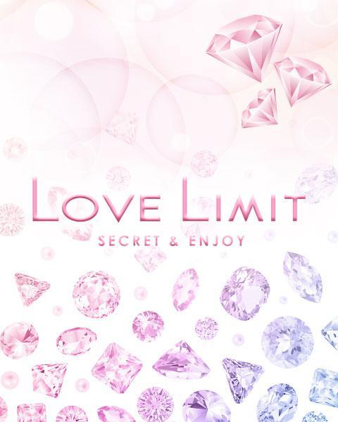 LOVE LIMIT(ラブリミット)[新橋]