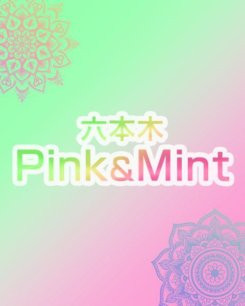 PiNK&MiNT(ピンク&ミント)[六本木・赤坂]
