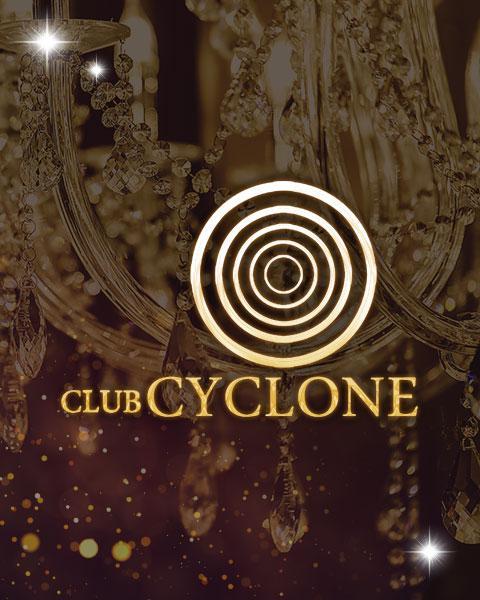 CYCLONE(サイクロン)[錦・栄]