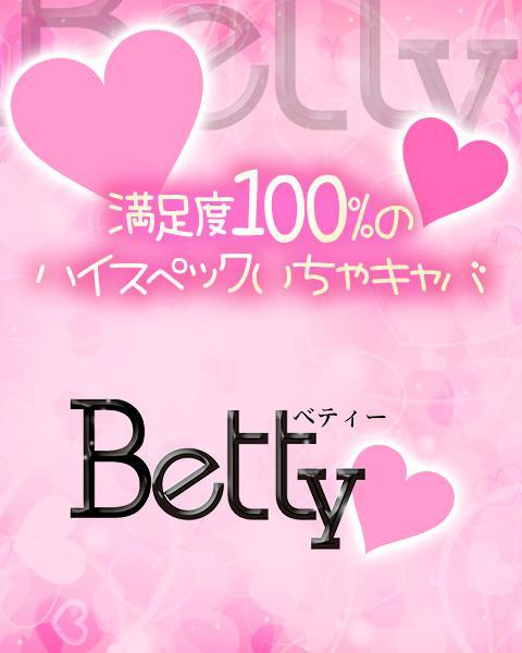 Betty(ベティー)[立川・八王子]