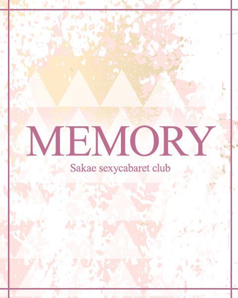 MEMORY(メモリー)[錦・栄]