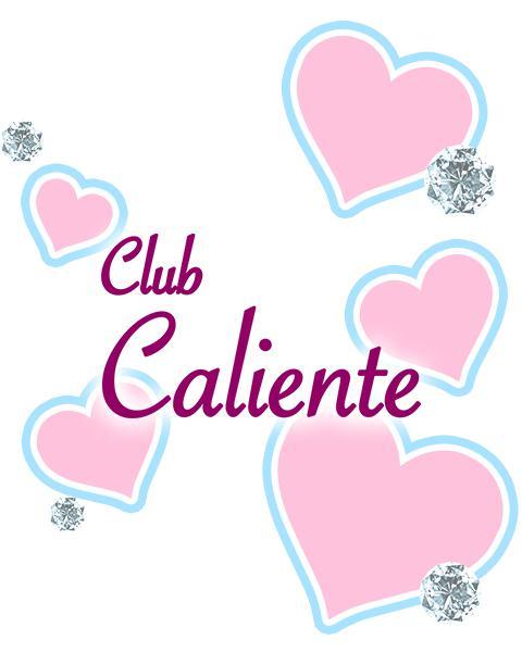 Caliente(カリエンテ)[新橋]