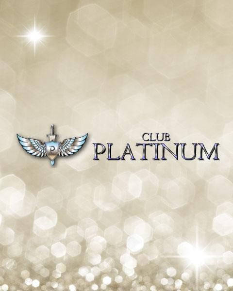 platinum(プラチナム)[上野・秋葉原]