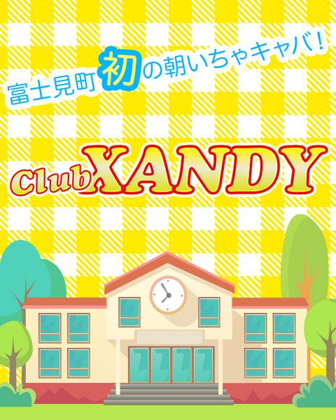 CLUB XANDY(ザンディ)[千葉]