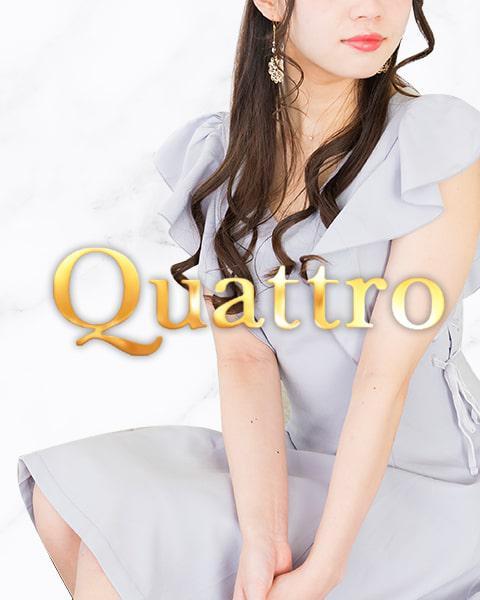 Quattro(クアトロ)[難波(ミナミ)]