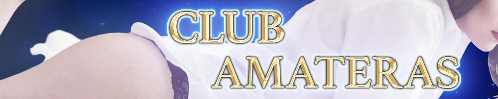赤羽 CLUB AMATERAS[赤羽・板橋]