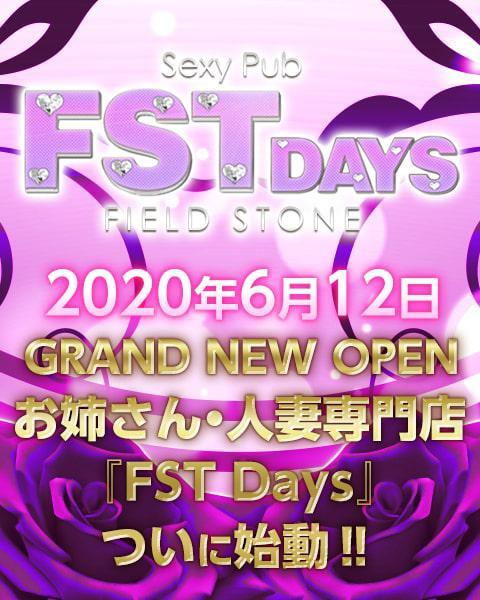FST Days[上野・秋葉原]
