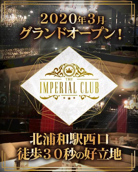 THE IMPERIAL CLUB (インペリアルクラブ)[大宮・浦和]