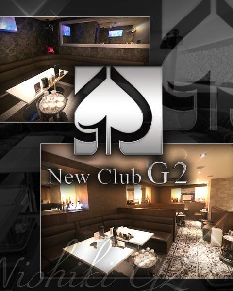 New Club G2[錦・栄]