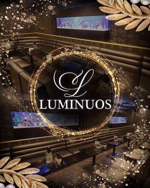 LUMINOUS (ルミナス)[四日市]