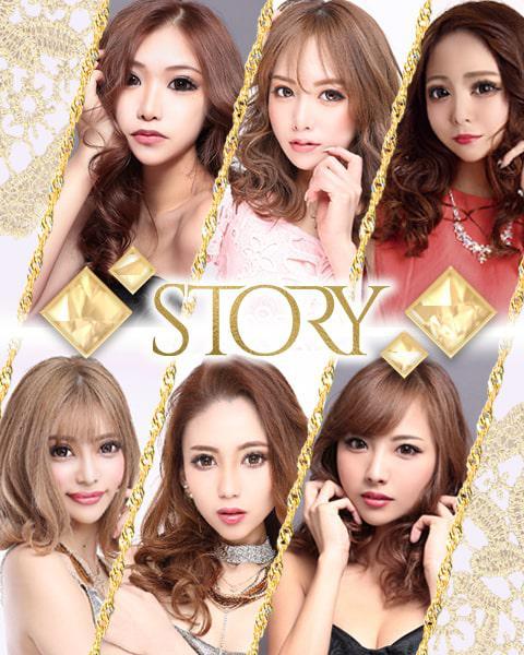 STORY (ストーリー)[錦・栄]