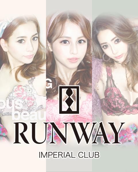 RUNWAY(ランウェイ)[錦・栄]
