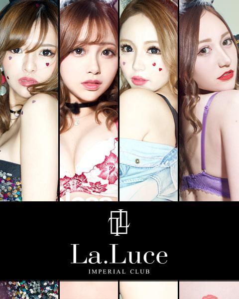 La.Luce (ラ・ルーチェ)[錦・栄]