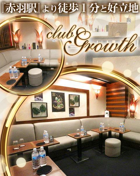 club Growth -グロース-[赤羽・王子・駒込]