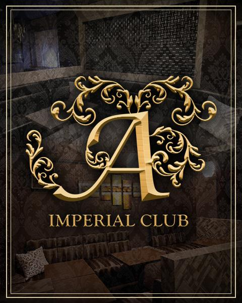IMPERIAL CLUB A(エース)[四日市]
