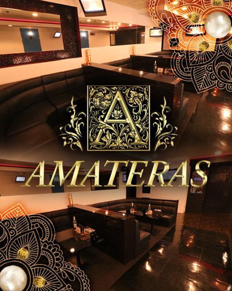 CLUB AMATERAS(アマテラス)[岐阜]