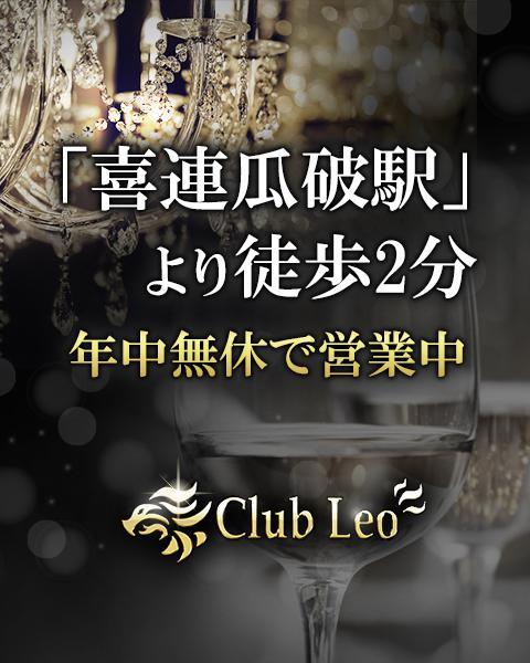 Club Leo (レオ)[平野]