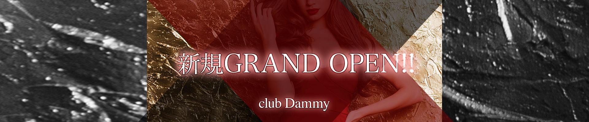 club Dammy_全国スライドバナー